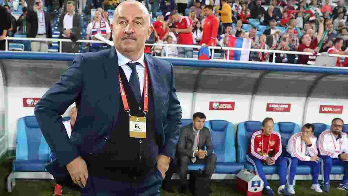 WADA дискваліфікувало Росію на 4 роки з чемпіонатів світу та Олімпійських ігор