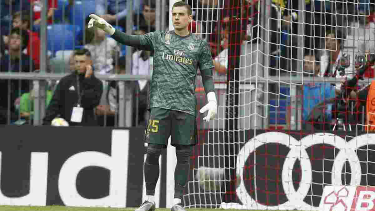Лунин может досрочно покинуть Вальядолид – Реал хочет расторгнуть соглашение