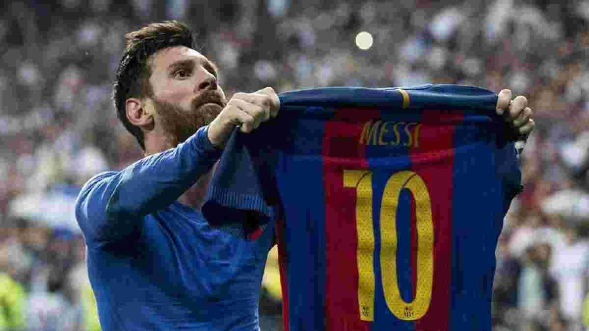 Месси оценил форму Реала перед Эль Класико