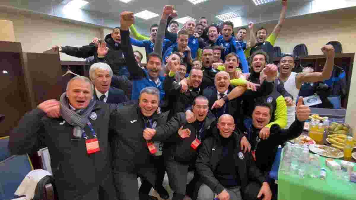 Аталанта встановила унікальний рекорд Ліги чемпіонів, вийшовши у плей-офф