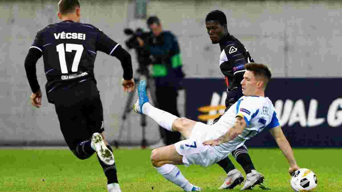 Динамо – Лугано: де дивитися матч Ліги Європи