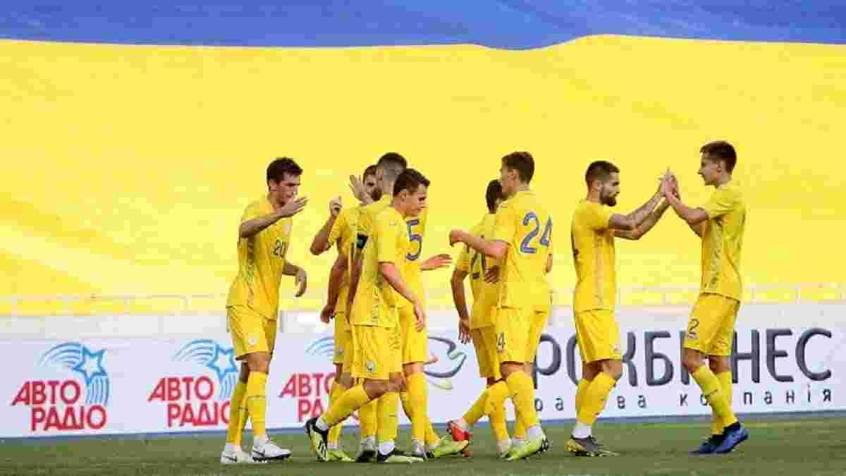Молодежная сборная Украины узнала соперников на Мемориале Лобановского 2020