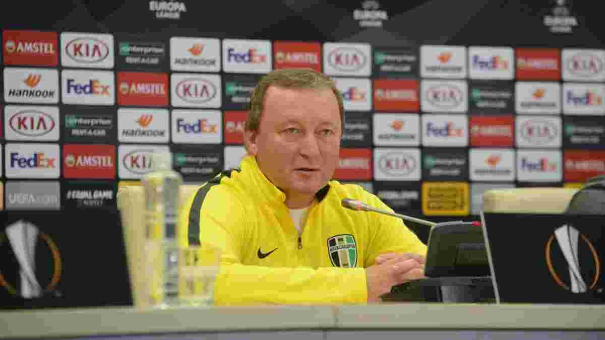 Шаран рассказал, что поможет улучшить результаты Александрии в еврокубках
