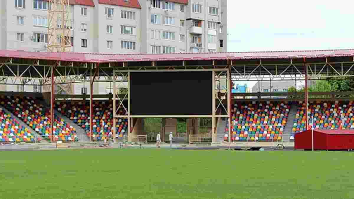 Тернополь готов выделить солидную сумму на модернизацию своего стадиона – город претендует на финал Кубка Украины