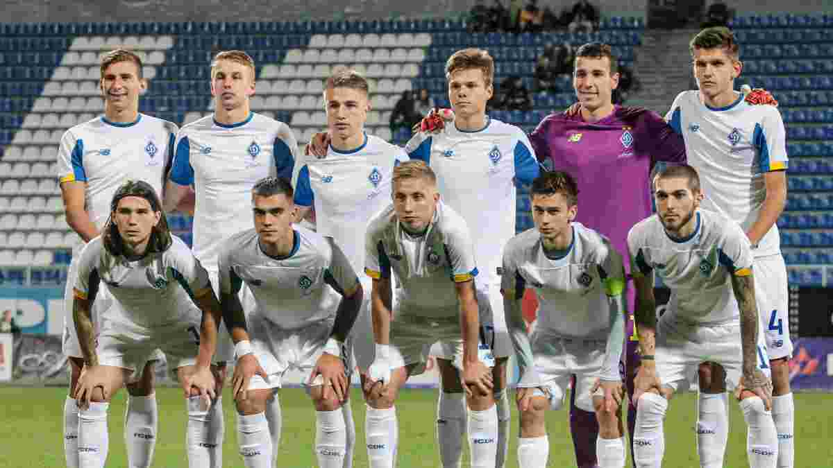 Динамо U-19 узнало соперника в плей-офф Юношеской лиги УЕФА: результаты жеребьевки