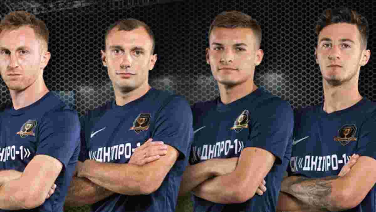 СК Дніпро-1 попрощався одразу з чотирма гравцями
