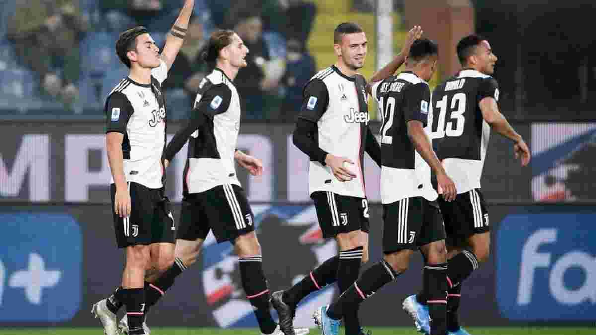 Ювентус подготовил особую форму к Суперкубку Италии