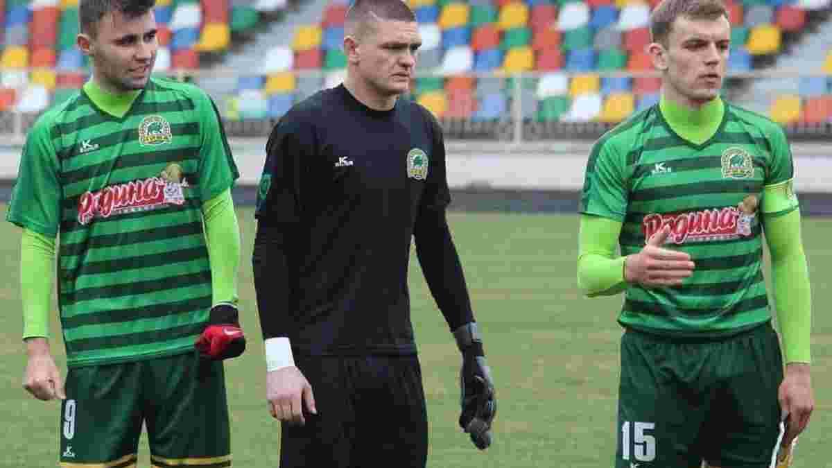 Нива Тернопіль ризикує втратити професіональний статус – офіційна заява лідера Другої ліги