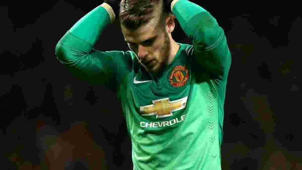 Манчестер Юнайтед призначив титулованого тренера воротарів для роботи з Де Хеа