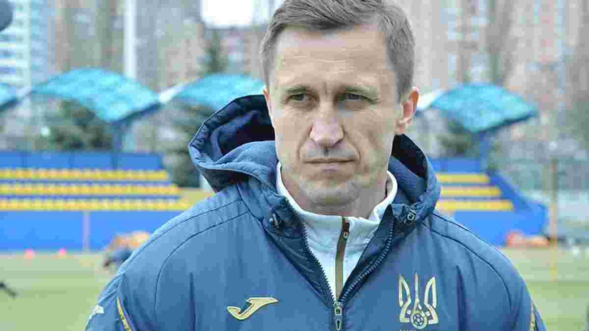 Збірна України U-16 визначилась зі спарингами на 2020 рік