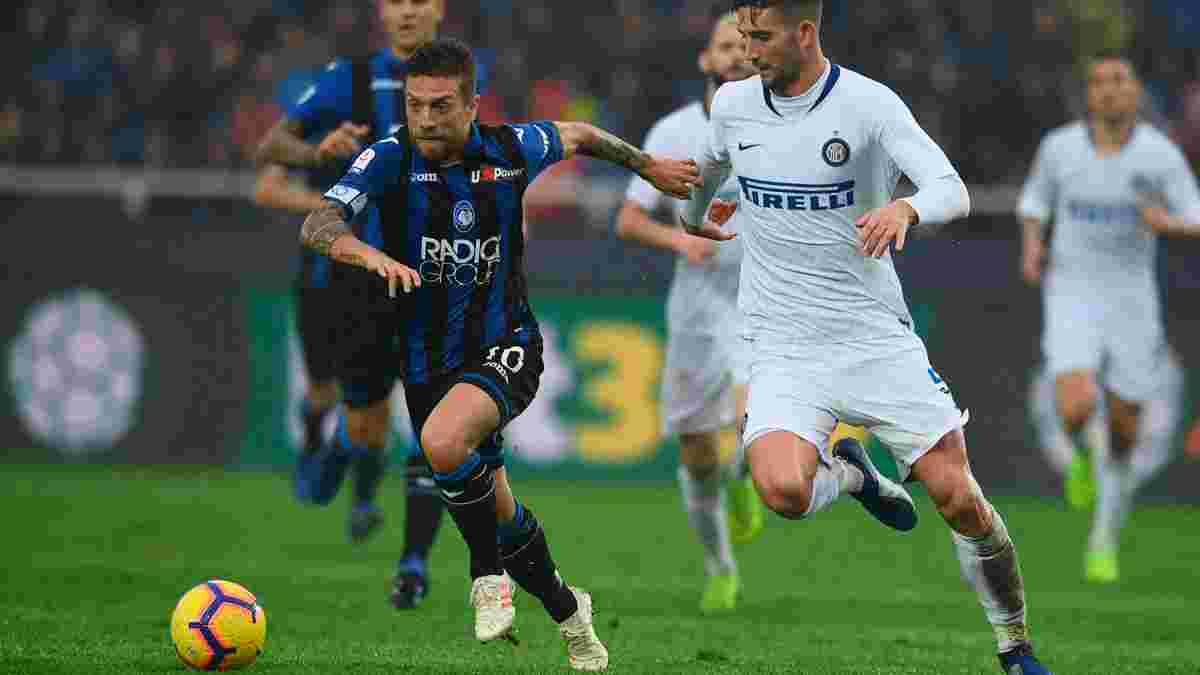 Интер – Аталанта: онлайн-трансляция матча Серии А – как это было