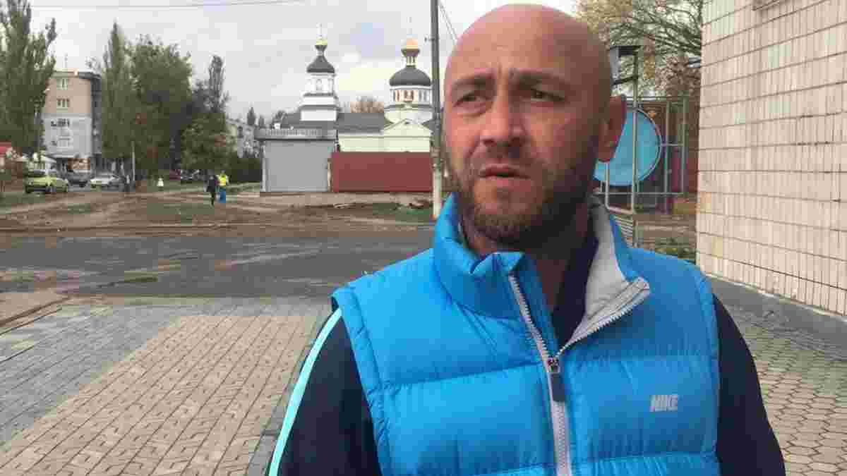 Назаренко оцінив перспективи збірної України на Євро-2020
