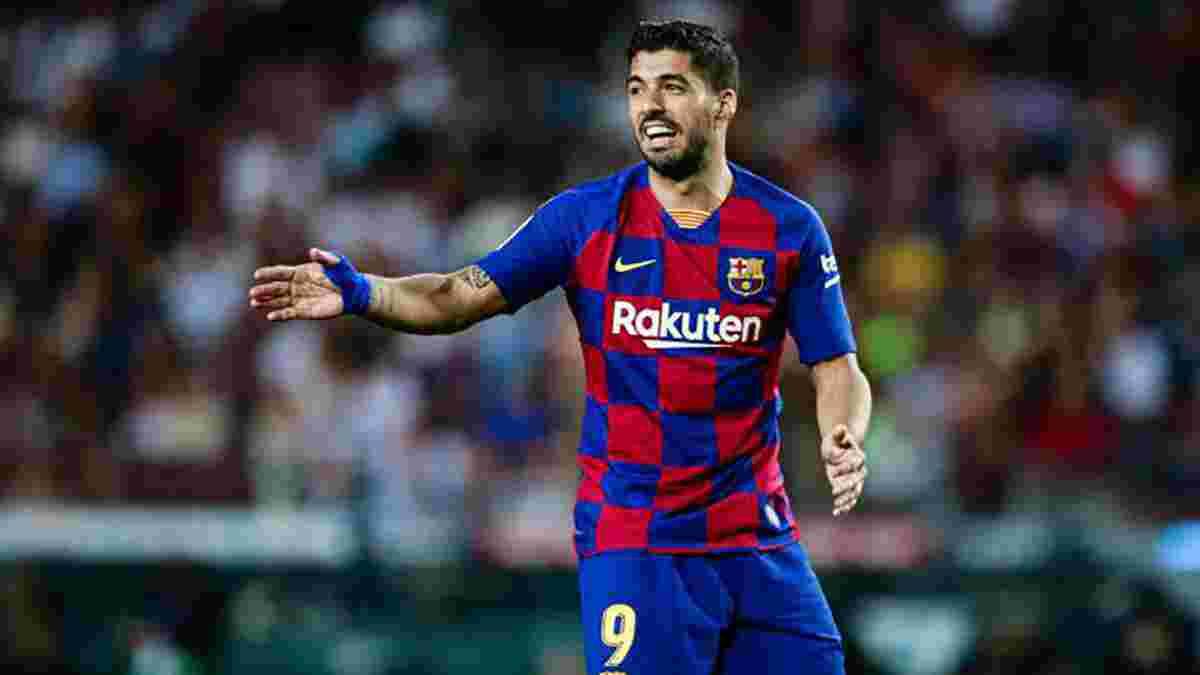 Суарес назвал главных виновников поражения Барселоны в Суперкубке Испании