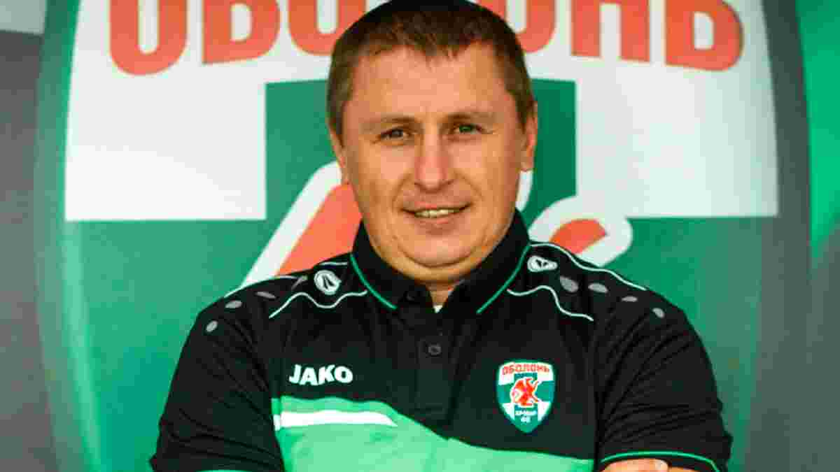 Оболонь-Бровар офіційно призначила нового тренера, який замінив Ковальця