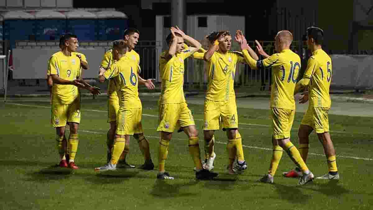Украина U-21 проведет важный поединок отбора к Евро-2021 во Львове