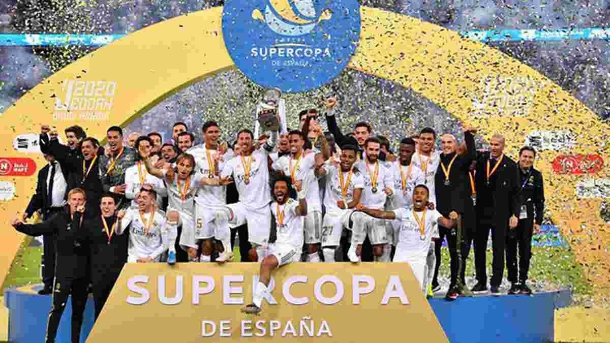 Реал отримає солідну суму за перемогу в Суперкубку Іспанії – більше, ніж Барселона, Атлетіко та Валенсія разом