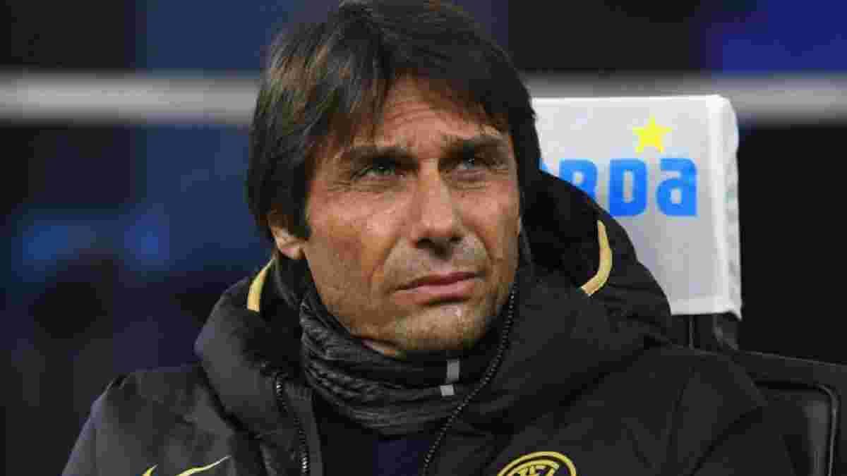 Конте пожаловался на нехватку денег в Интере – тренер расставил акценты в работе клуба на трансферном рынке