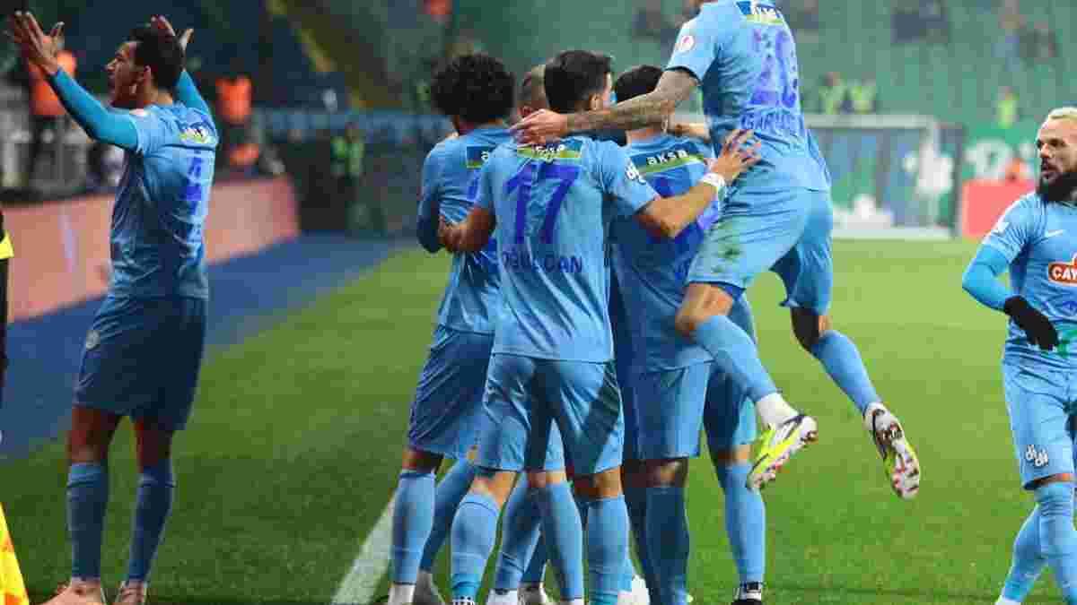 Гармаш и Морозюк помогли Ризеспору сдержать Галатасарай в матче Кубка Турции