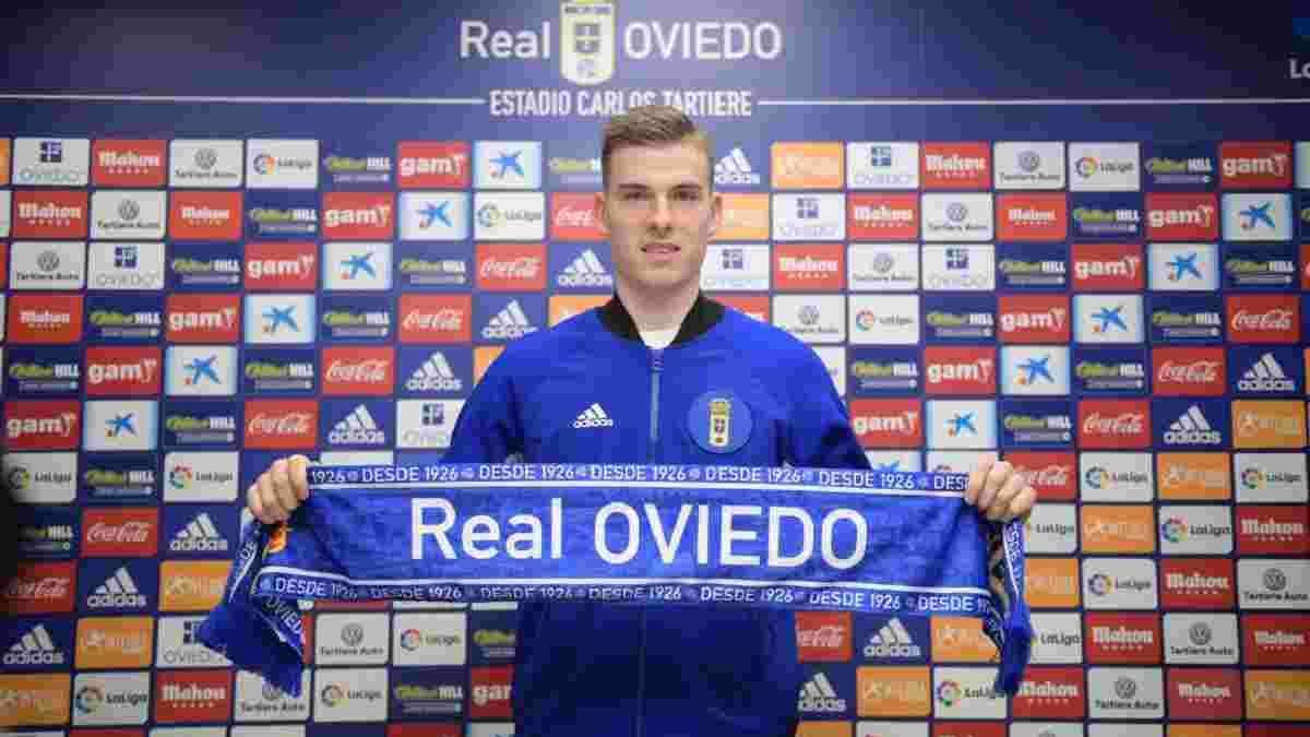 Овьедо официально представил Лунина – президент клуба поблагодарил Реал