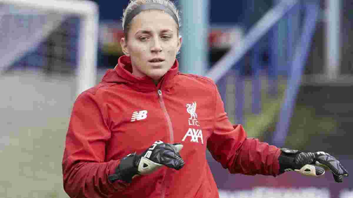 Футболістка Ліверпуля отримала жахливе розсічення на тренуванні – моторошні кадри