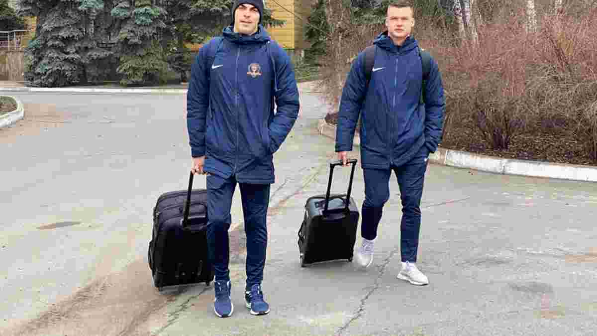 СК Днепр-1 отправился на первый зимний сбор – Михайленко взял с собой шестерых новичков