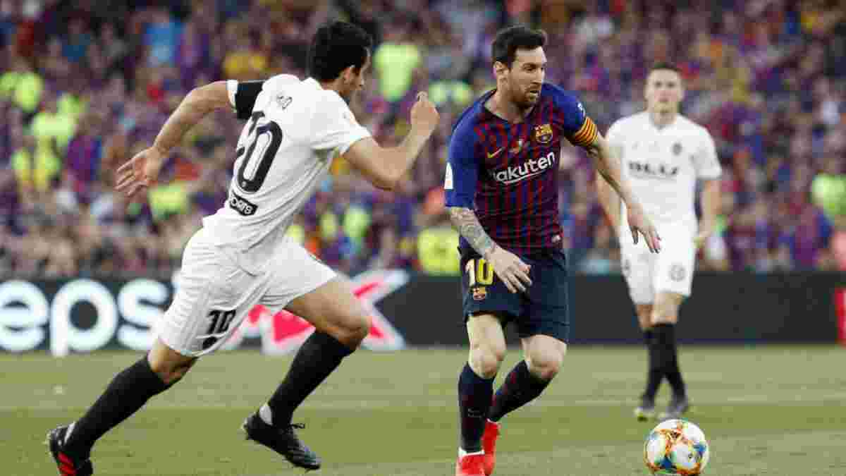 Валенсия – Барселона: онлайн-трансляция матча 21 тура Примеры