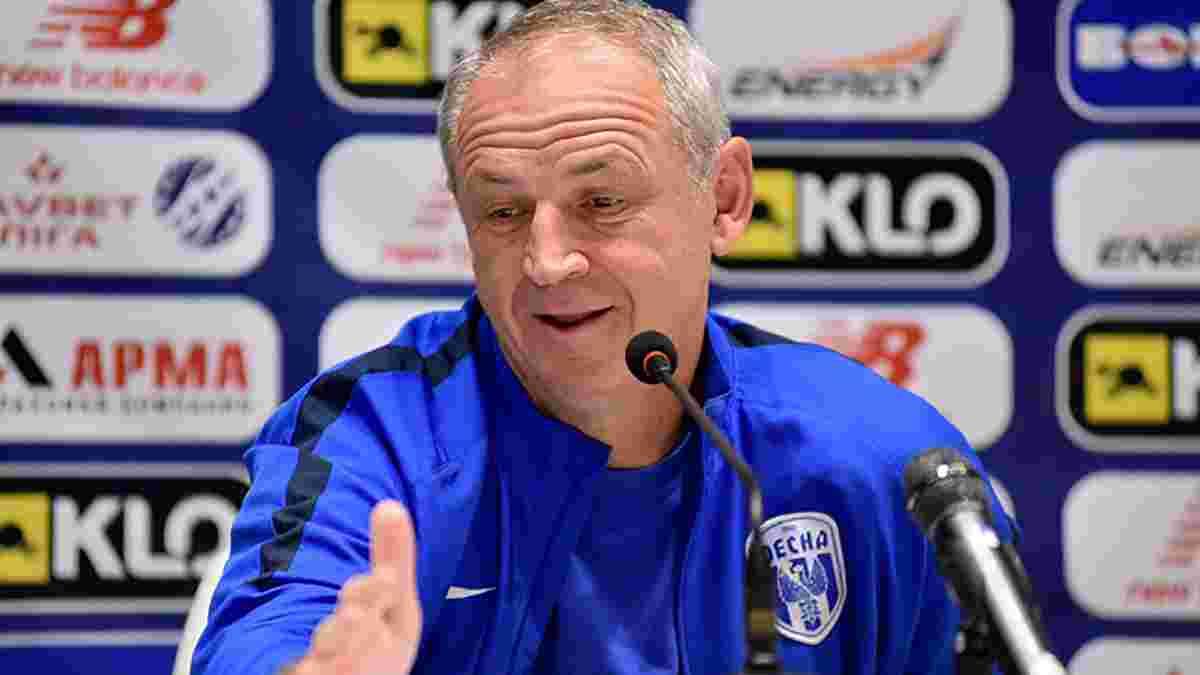 Рябоконь назвал игроков Десны, которые могли бы усилить сборную Украины