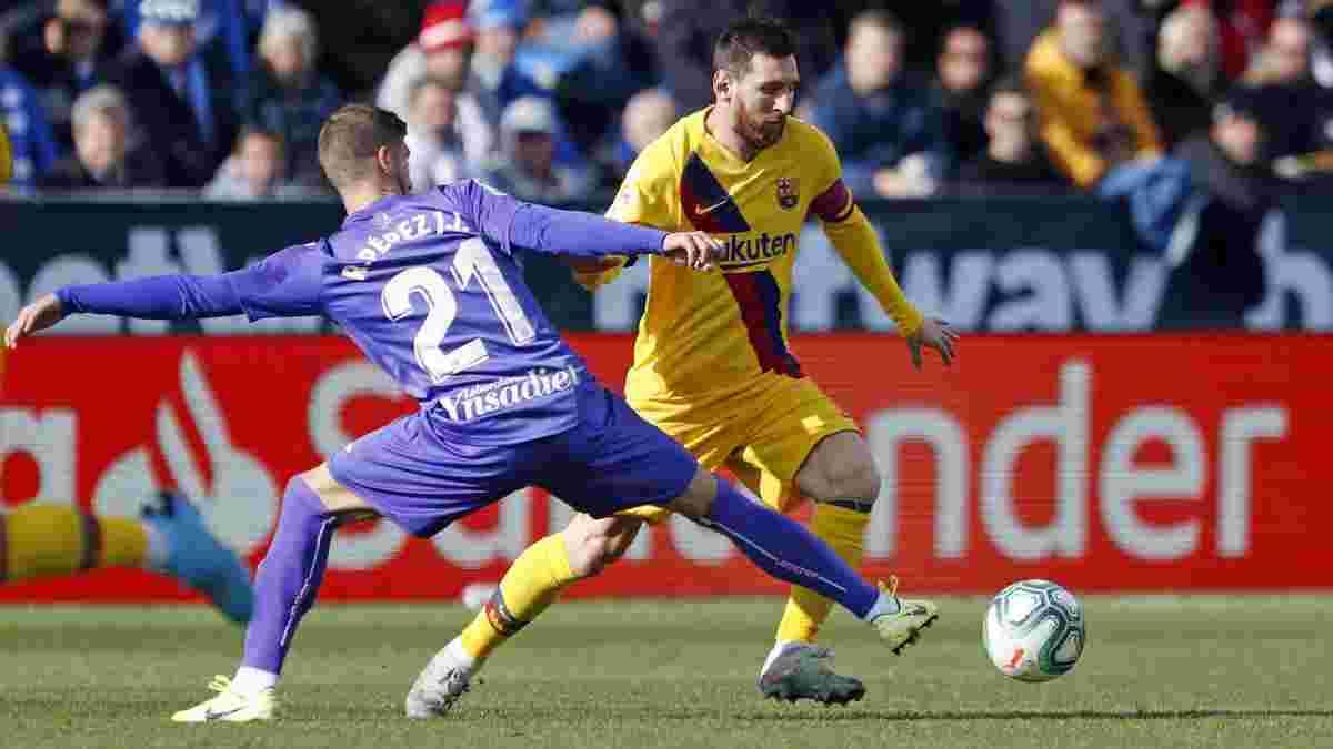 Барселона – Леганес: онлайн-трансляция матча 1/8 финала Кубка Испании – как это было