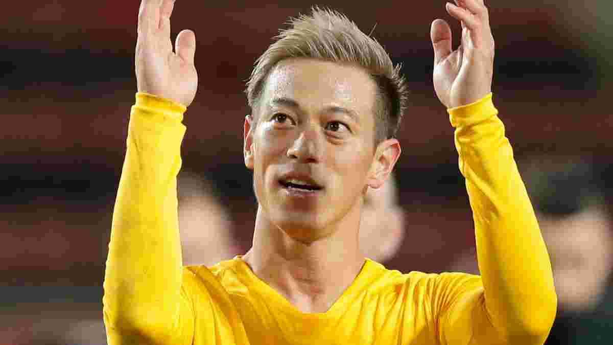Хонда стал игроком Ботафого – бразильский клуб оригинально представил новичка