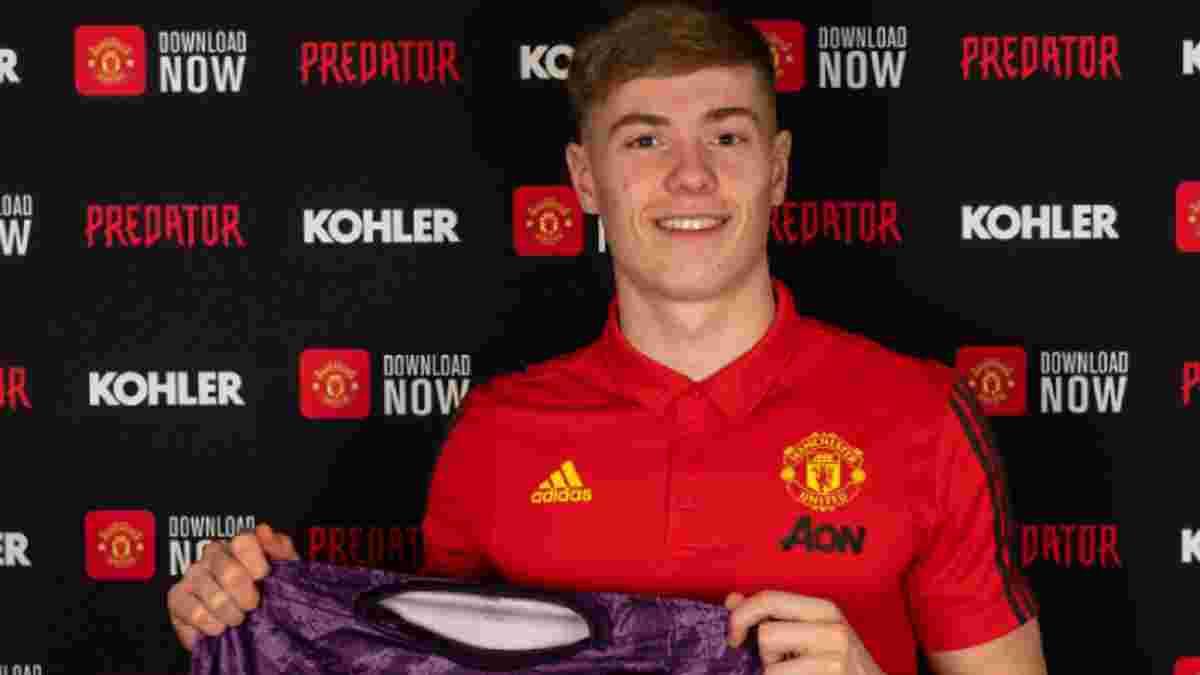 Манчестер Юнайтед підписав голкіпера юніорської збірної Англії