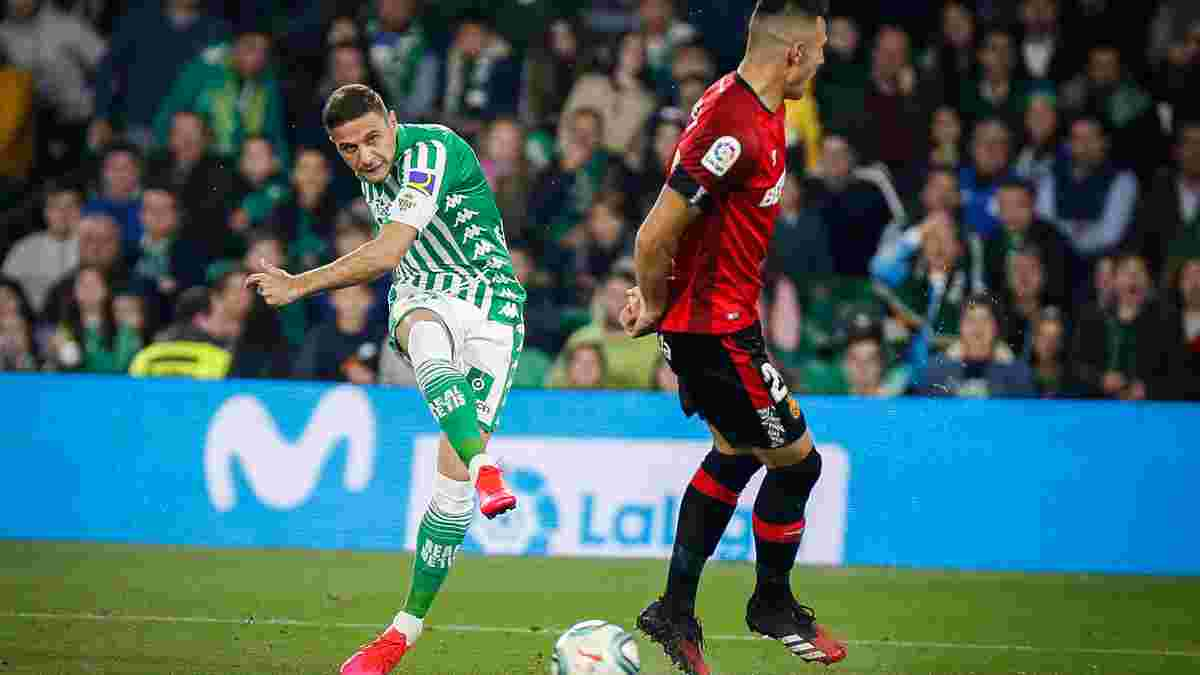 Бетіс розписав надрезультативну нічию з Мальоркою – команди забили по три голи