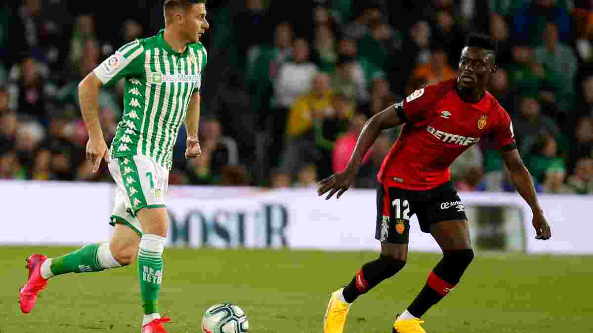 Надрезультативна перестрілка у відеоогляді матчу Бетіс – Мальорка – 3:3