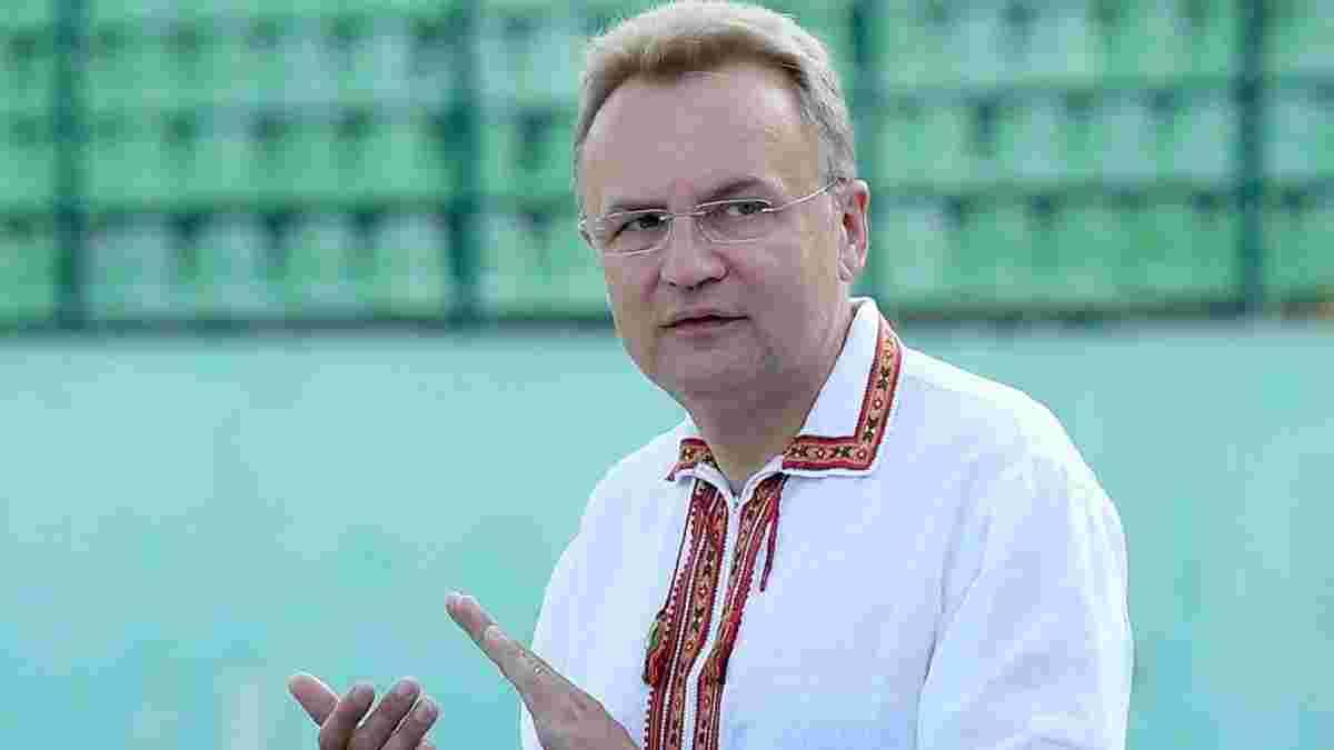 Садовий: Міська рада Львова не збирається бути власником Карпат