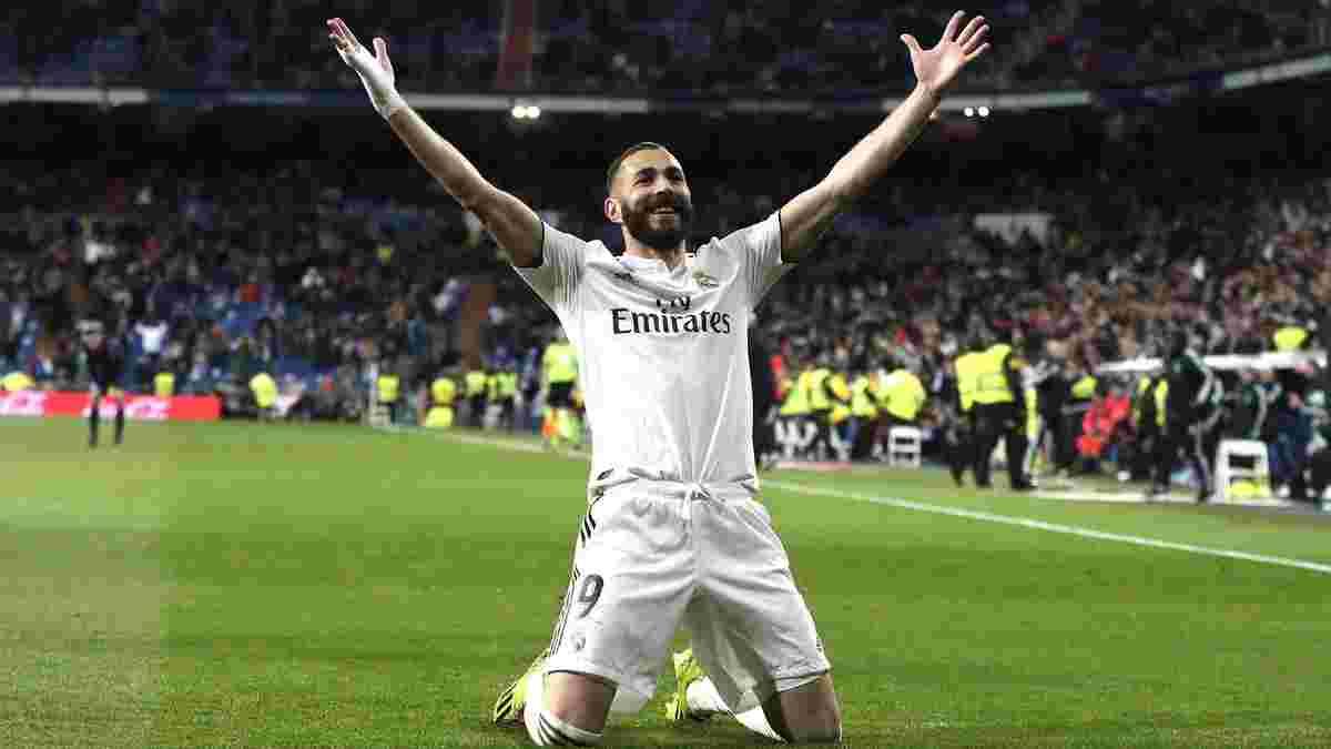 Бензема оцінив гол у ворота Динамо – м'яч француза став переможним