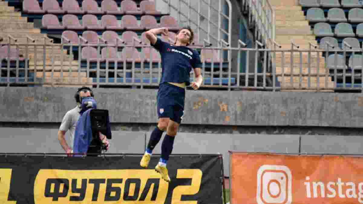 Гармата Кащука у відеоогляді матчу Маріуполь – СК Дніпро-1 – 2:1