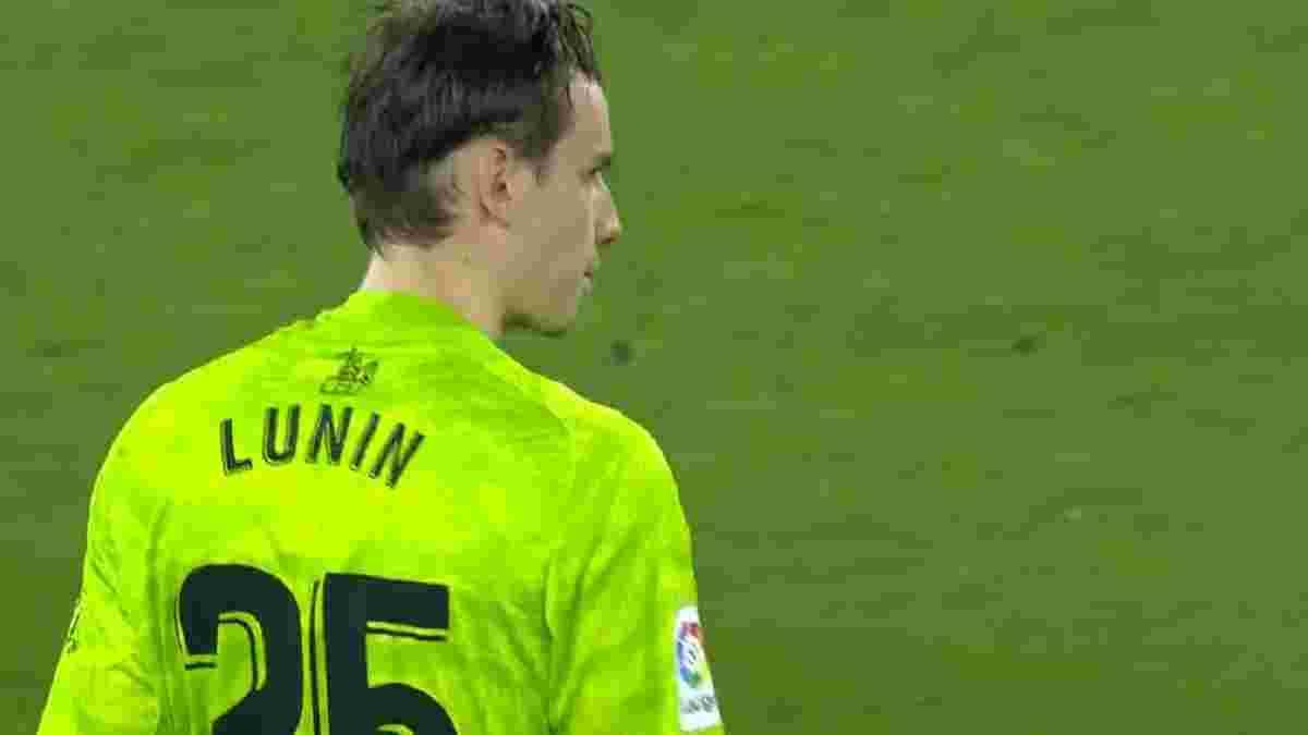 Лунін парирував пенальті та здивував ще одним компонентом гри, але не врятував Ов'єдо від поразки лідеру Сегунди