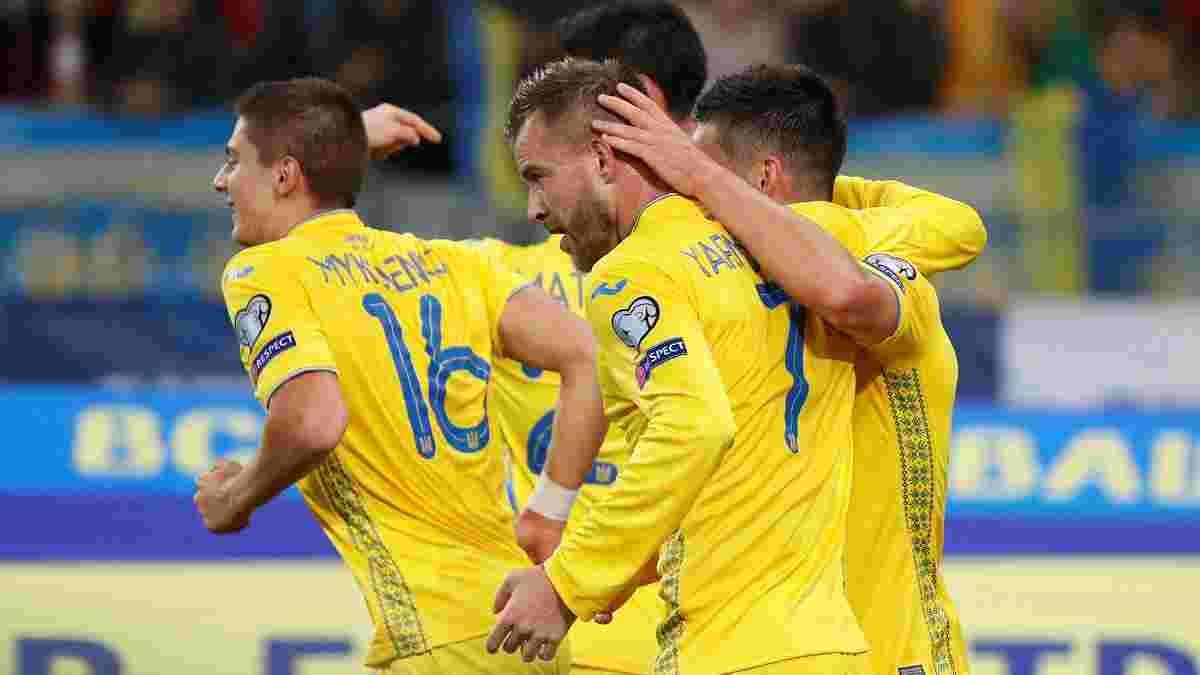 Испания может принять Украину на тренировочной базе Реала