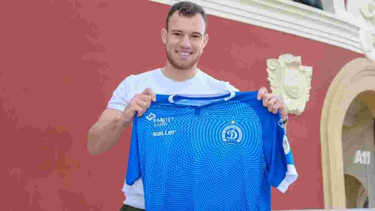 Сілас офіційно став гравцем мінського Динамо