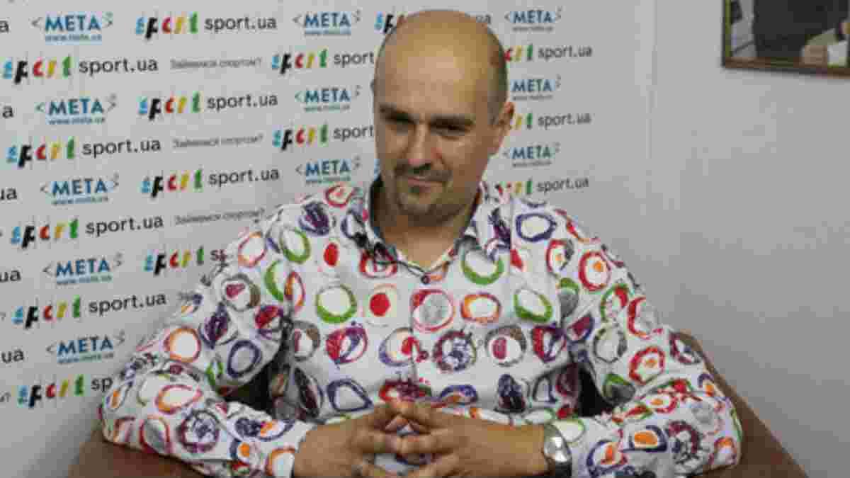 Андриюк вспомнил суммы суточных, которые Динамо и Шахтер платили представителям СМИ
