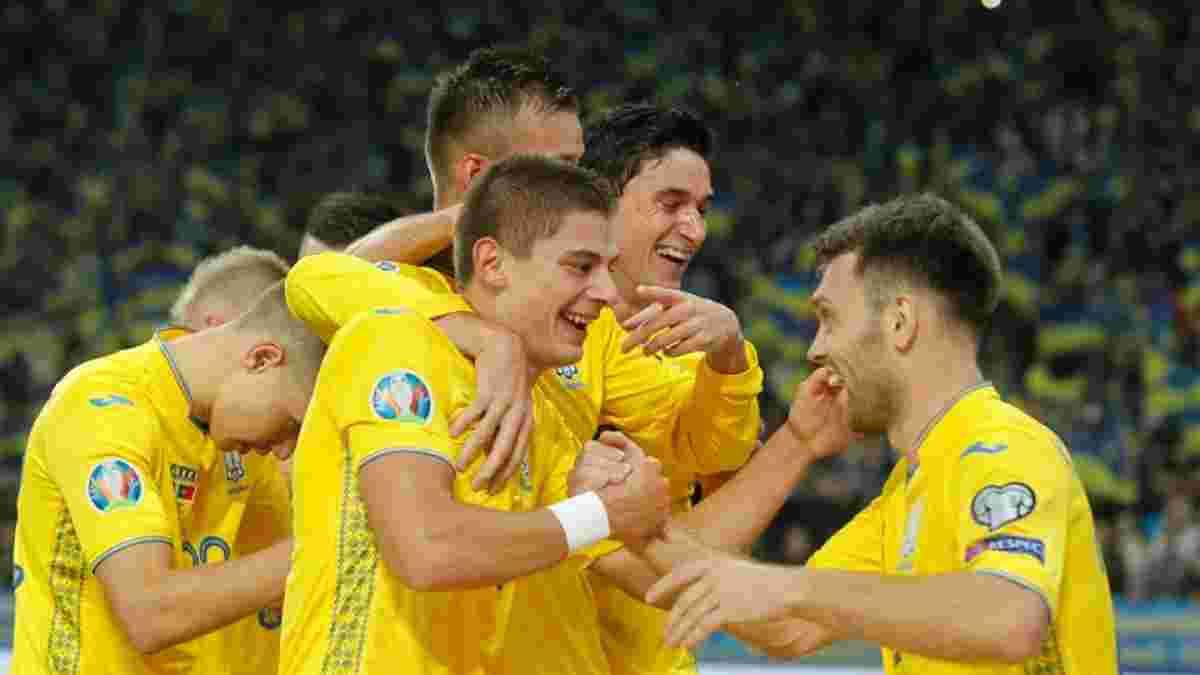 Германия – Украина: стало известно место проведения поединка Лиги наций