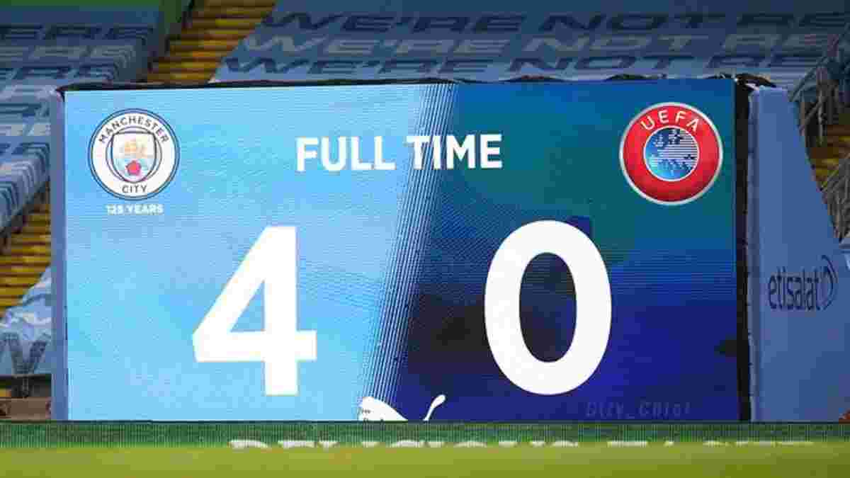 """""""Горішки для шейха"""": Манчестер Сіті розгромив УЄФА в суді, а трансфер Мессі до Зінченка став реальністю"""