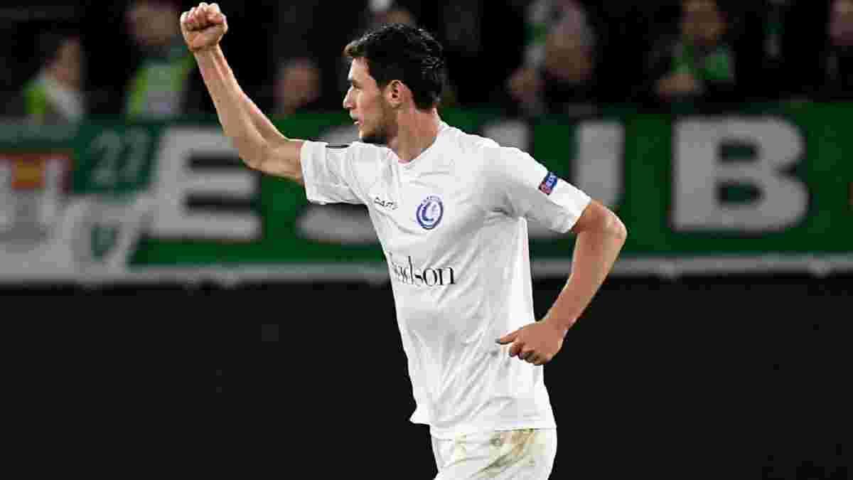 Яремчук отримав вердикт щодо майбутнього в Генті – клуб зайняв радикальну позицію