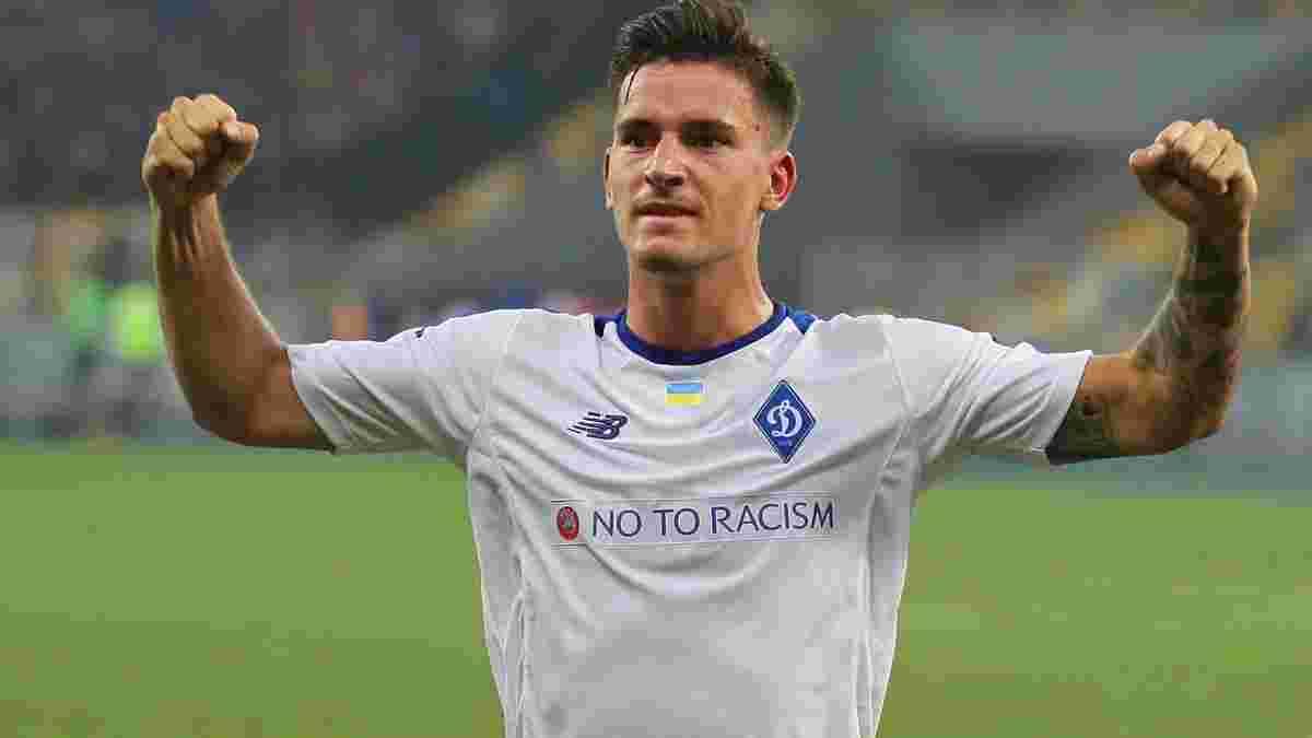 Вербич после операции в Мюнхене позировал с футболкой Баварии
