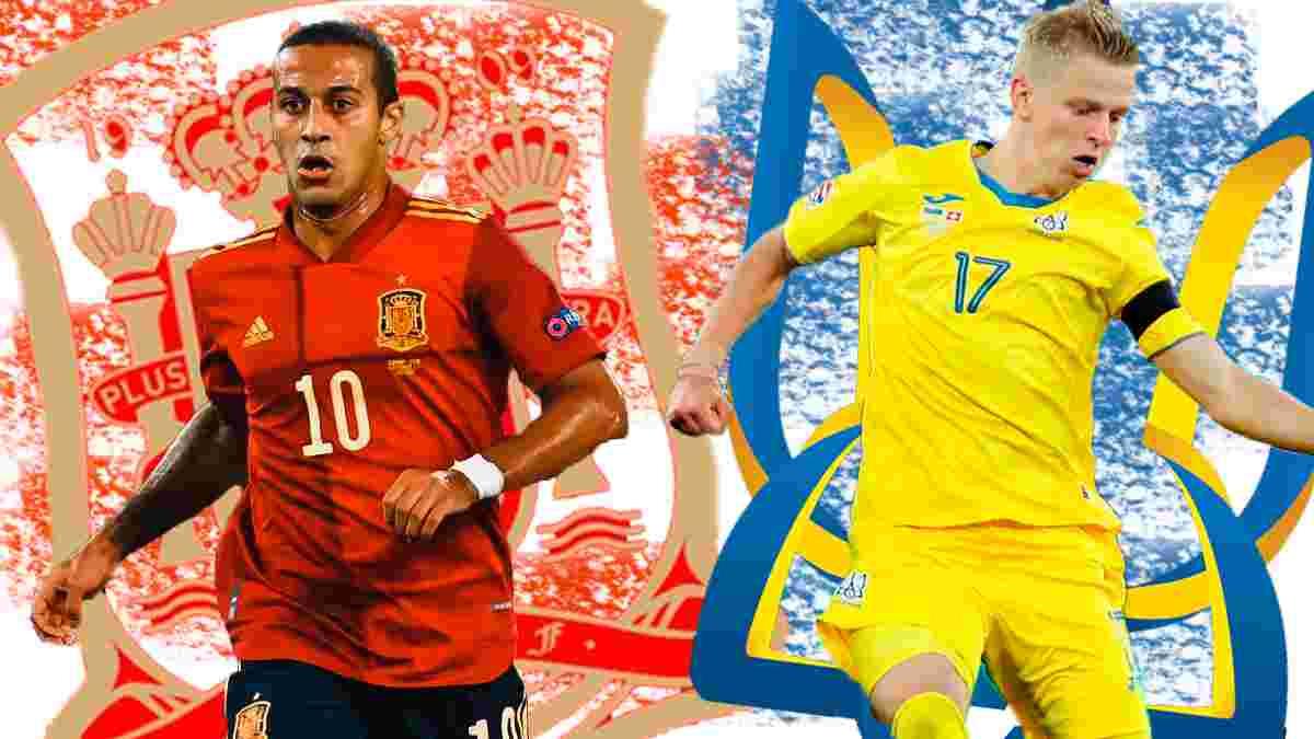 Испания – Украина: анонс матча Лиги наций