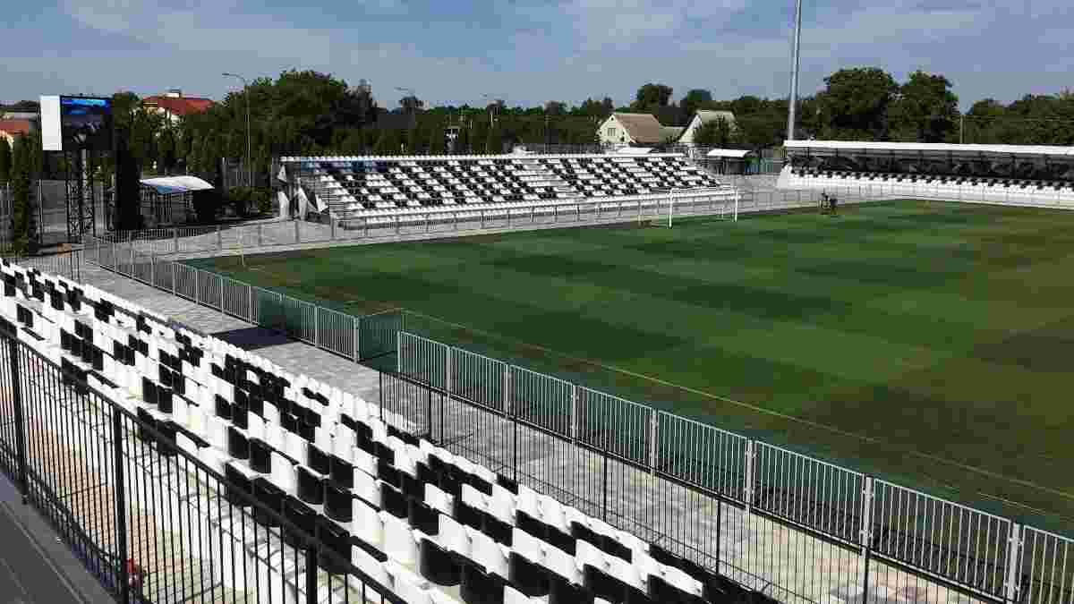 Колос официально открыл обновленный стадион – на арене будут играть сборные Украины
