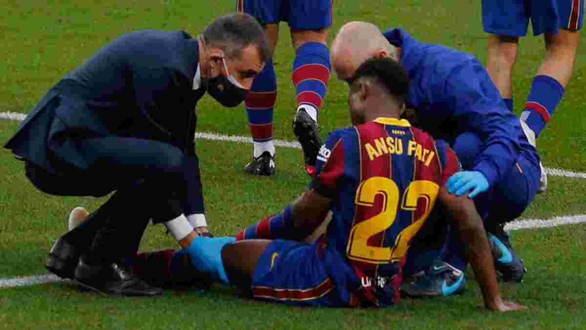 Фаті зазнає хірургічного втручання – Барселона озвучить терміни відновлення нападника після операції