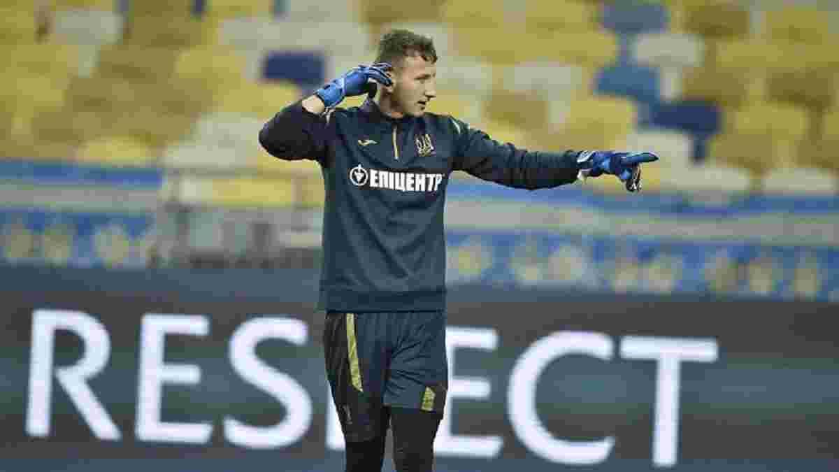 Состав сборной Украины на ноябрьские матчи пополнился еще двумя игроками