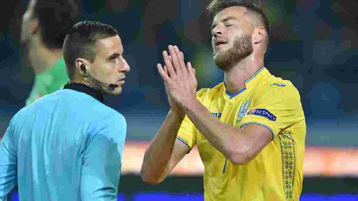 Инфицированных в Германии игроков сборной Украины могут закрыть на длительный карантин