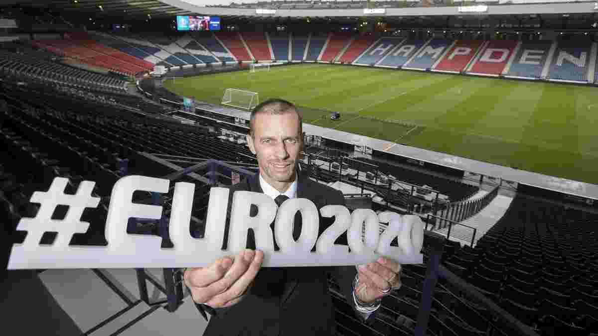 Велика Британія запропонувала прийняти Євро-2020 – УЄФА розпочав консультації