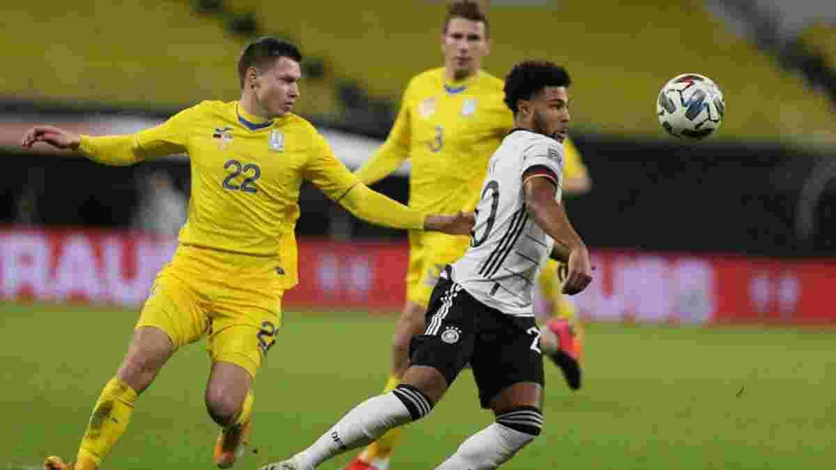 Головні новини футболу 14 листопада: Україна програла Німеччині та зіграє матч за життя, покарання для Динамо і Шахтаря